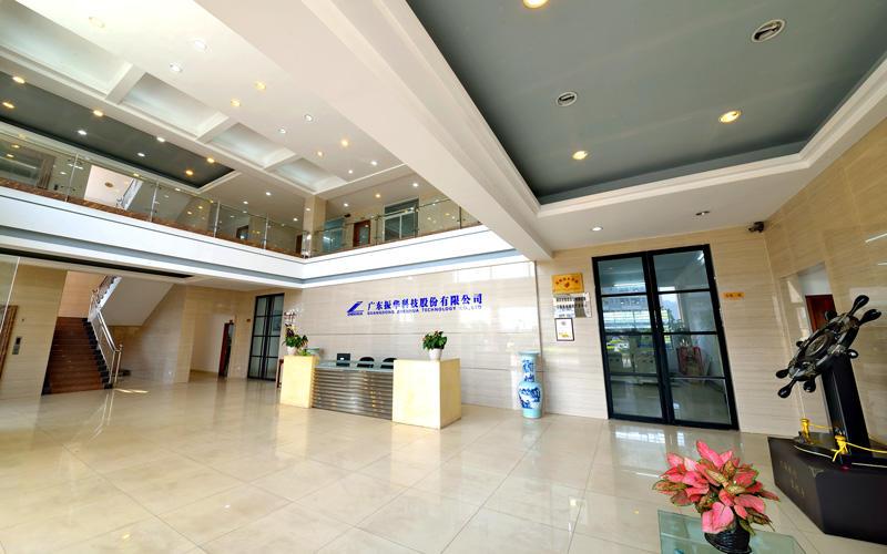 Factory lobby