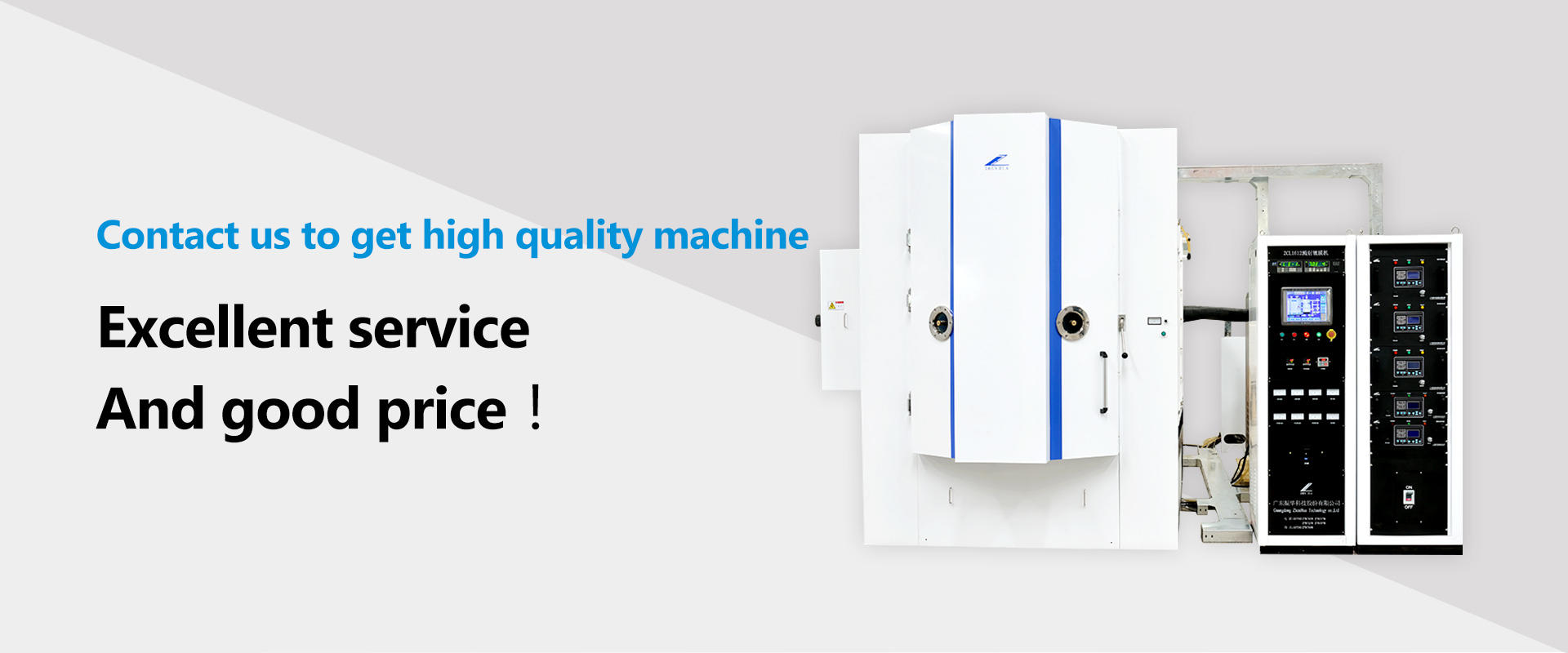 optical Magnetron sputtering coating equipment design for factory