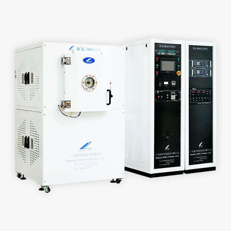 Experimental Magnetron Copating MachineZCK500