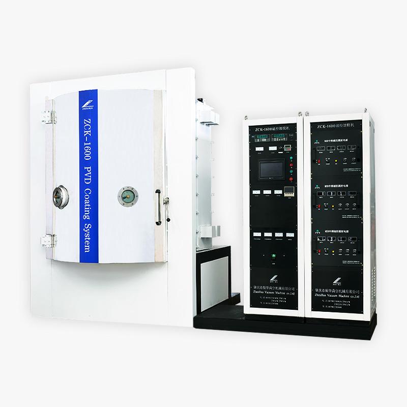 ZCK1600 magnetron sputtering coating machine