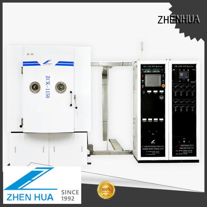 plating experimental ZHENHUA Brand Experimental Magnetron Copating Machine factory