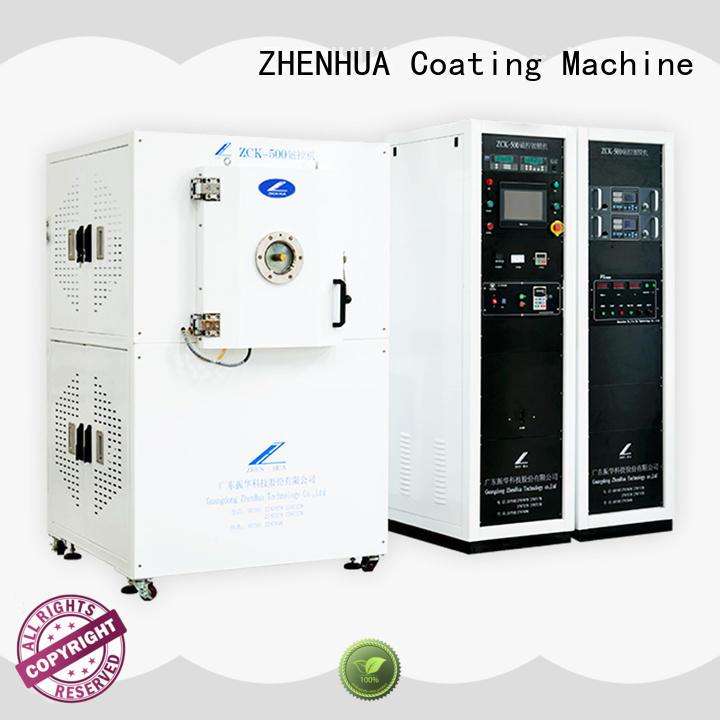 Experimental Magnetron Copating Machine experimental for factory ZHENHUA
