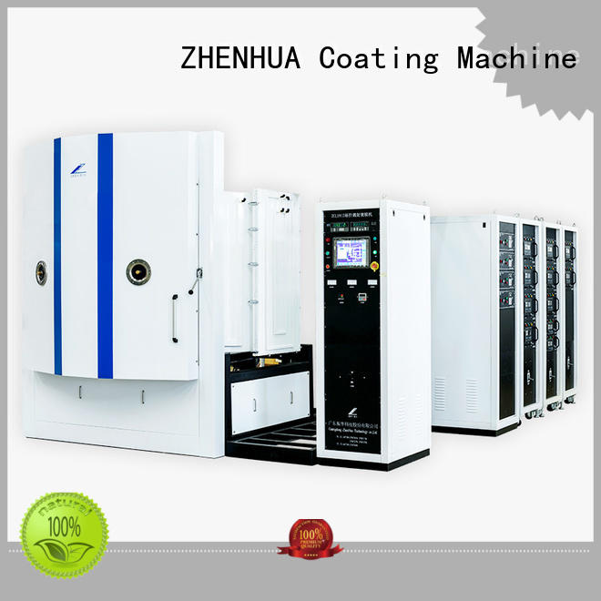 magnetic control plating Magnetron Sputtering Coating machine magnetron experimental ZHENHUA company