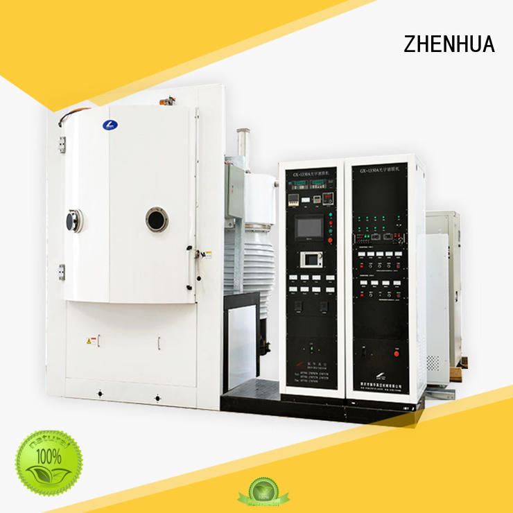 Hot dielectric film Optical Coating Machine short wave pass spectroscopic film ZHENHUA Brand
