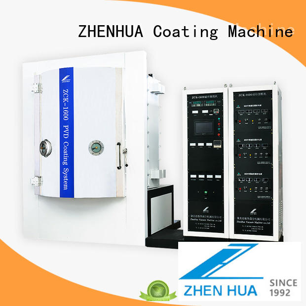 hard plating film Magnetron Sputtering Coating machine ZHENHUA Brand company