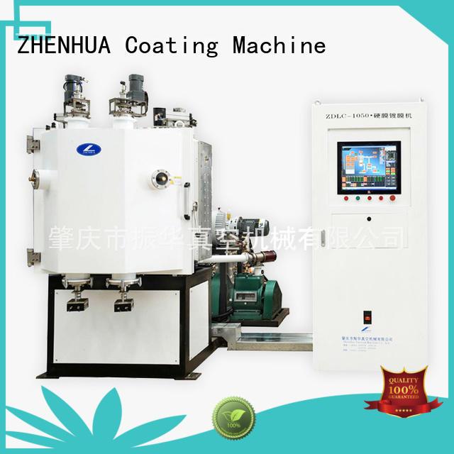 magnetic control hard plating Magnetron Sputtering Coating machine super ZHENHUA