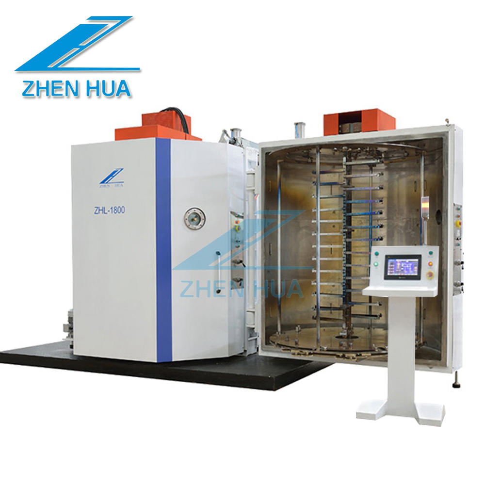 Mobile phone shell vacuum coating machine/NCVM film Non conductive metallization coationg machine