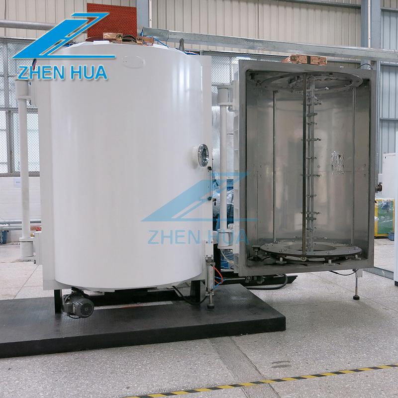 ZHENHUA Array image33