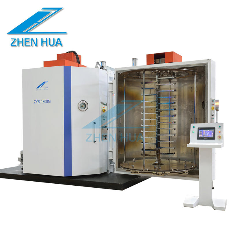ZBM1819 Head Lamp Auto-lamp Protective Film Vacuum Coating Machine
