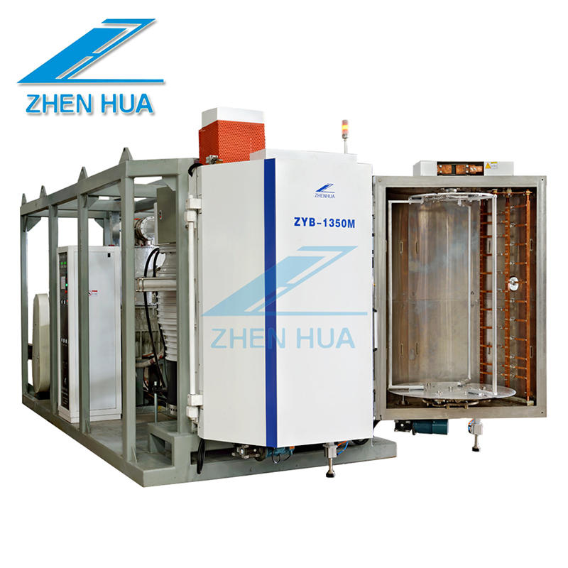 ZYB1350 Head Lamp Auto-lamp Protective Film Vacuum Coating Machine