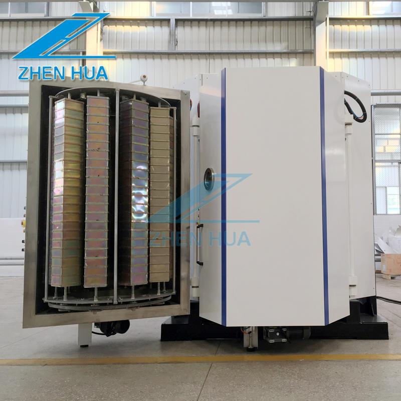 主图1 ZBM1350车灯保护膜镀膜设备 .jpg