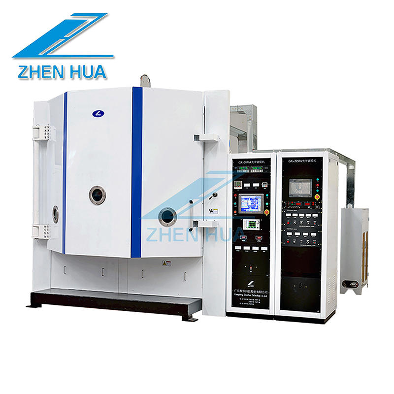 GX2050 Optical lens coating machine Mobile phone shell coating machine