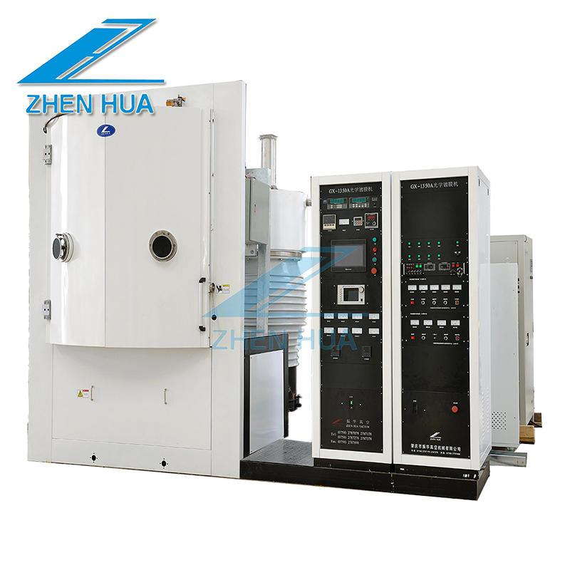 GX1350 Optical lens coating machine Optical PVD coating machine