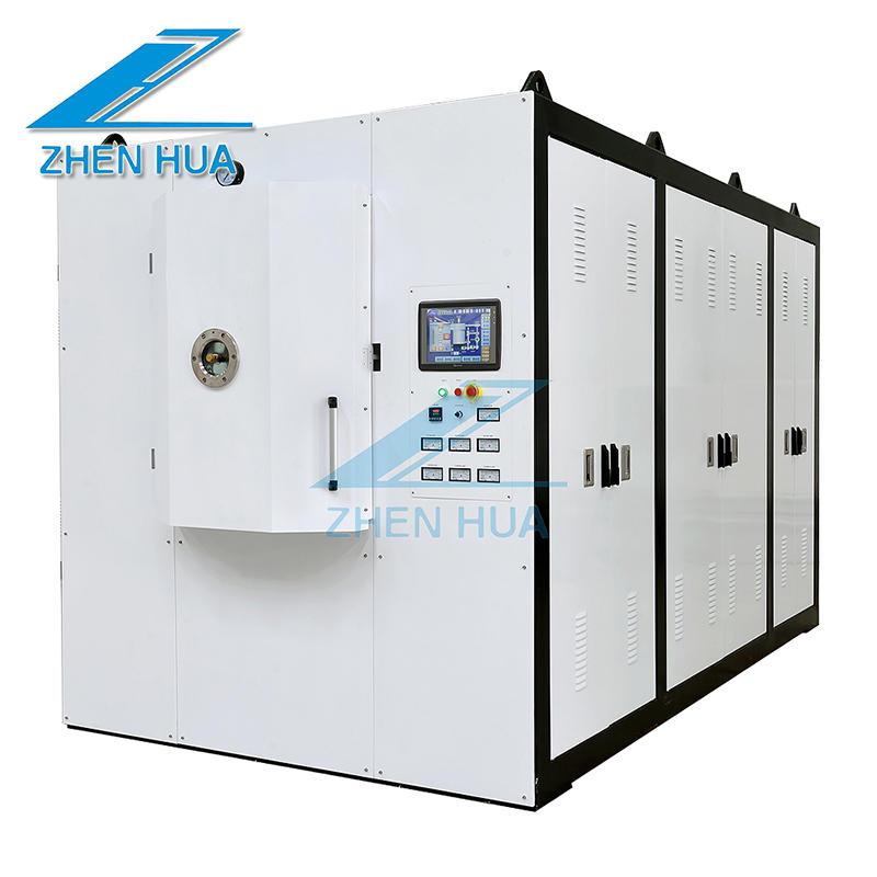 ZHENHUA anti greasy film coating equipment factory price for titanium