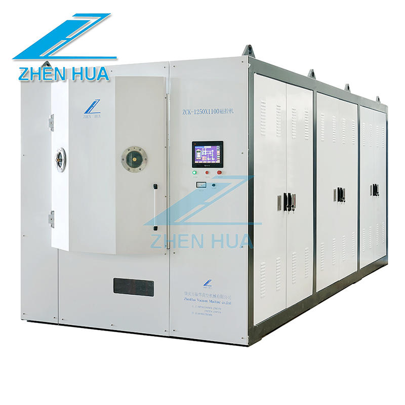 ZCK1000 metal 9H sapphire hardness anti fingerprint PVD coating machine