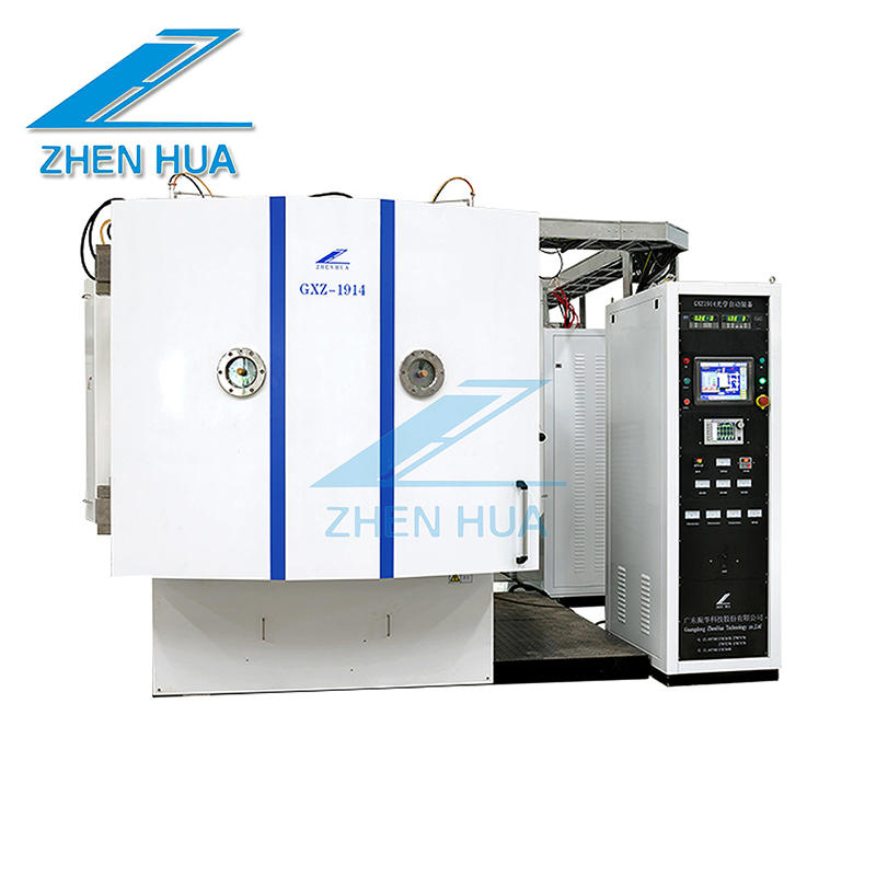 ZHENHUA magnetron sputtering coating machine personalized for plastic