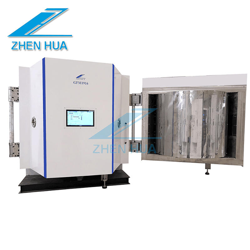 GFM1916 PET thin film back cover gradient optical film PVD coating machine