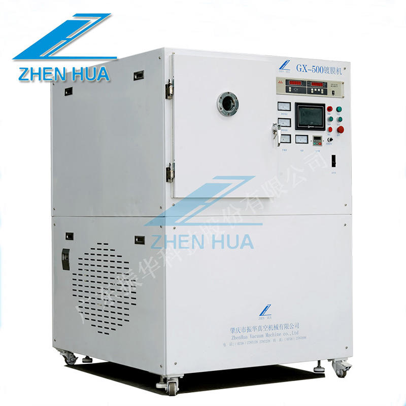 Experimental Evaporation Coating Machine/lab coating machine/university lab coating equipment/Experimental Coating Machine GX500
