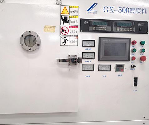 GX500详情细节图