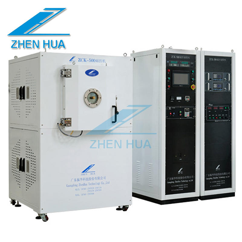 Experimental Magnetron Copating Machine/small pvd coating machine/lab sputtering coating machine/Experimental Coating Machine ZCK500