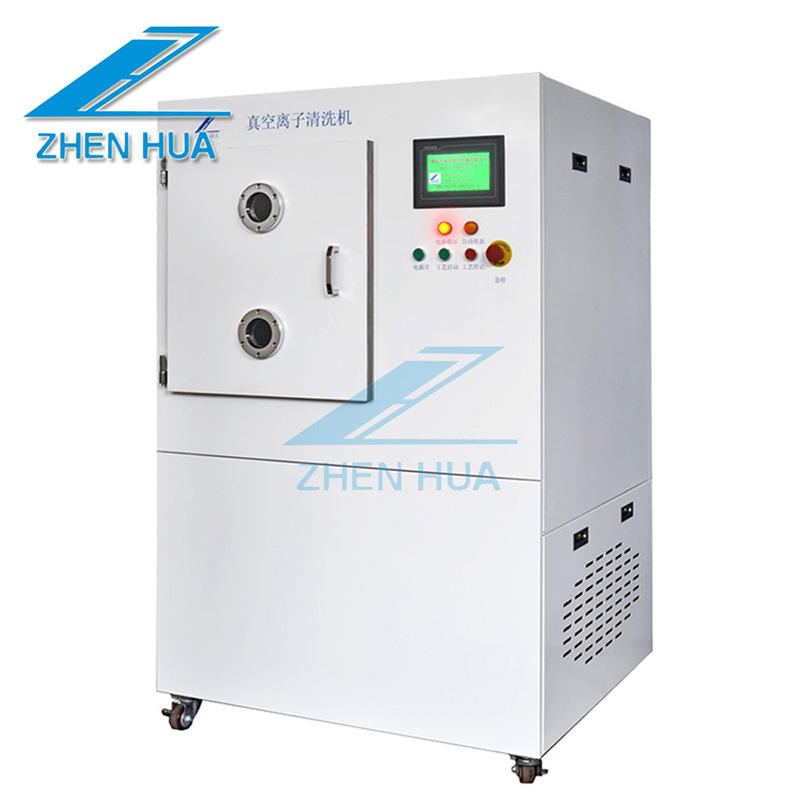 Vacuum Ion Cleaning Machine/vacuum plasma cleaning machine/vacuum coating machine ZHQ100PR