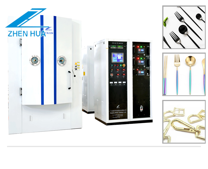 multi arc magnetron sputtering coating machine