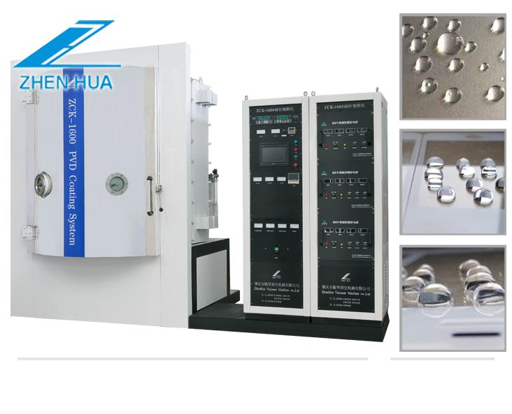 AF coating machine