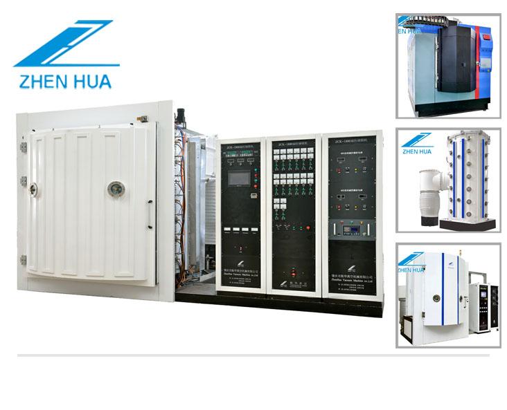 PVD vacuum coating machine