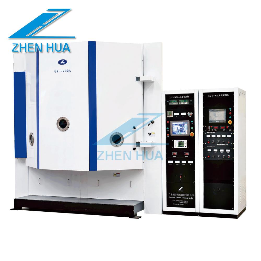 GX2700 NEW large capacity Optical coating machine Plastic sheet Phone back cover Composite sheet
