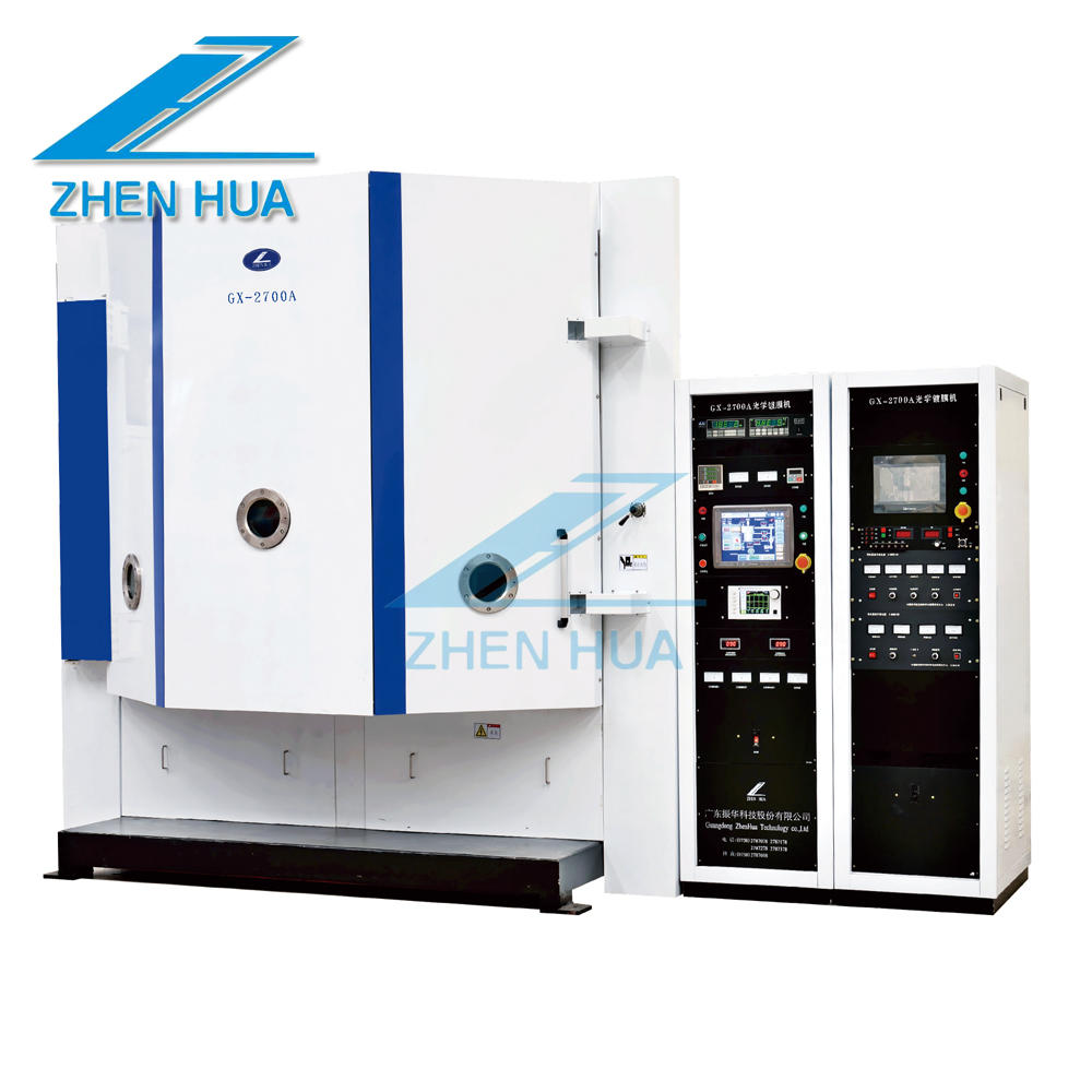 GX2700 NEW large capacity Optical coating machine Plastic sheet Phone back cover Composite sheet