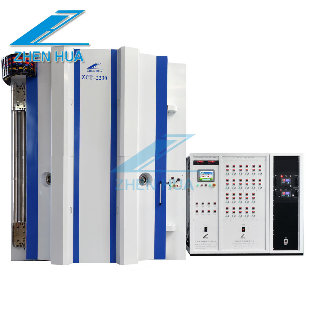 ZCT2230 Large PVD vacuum multiple arc sputtering coating machine for big stainless steel parts
