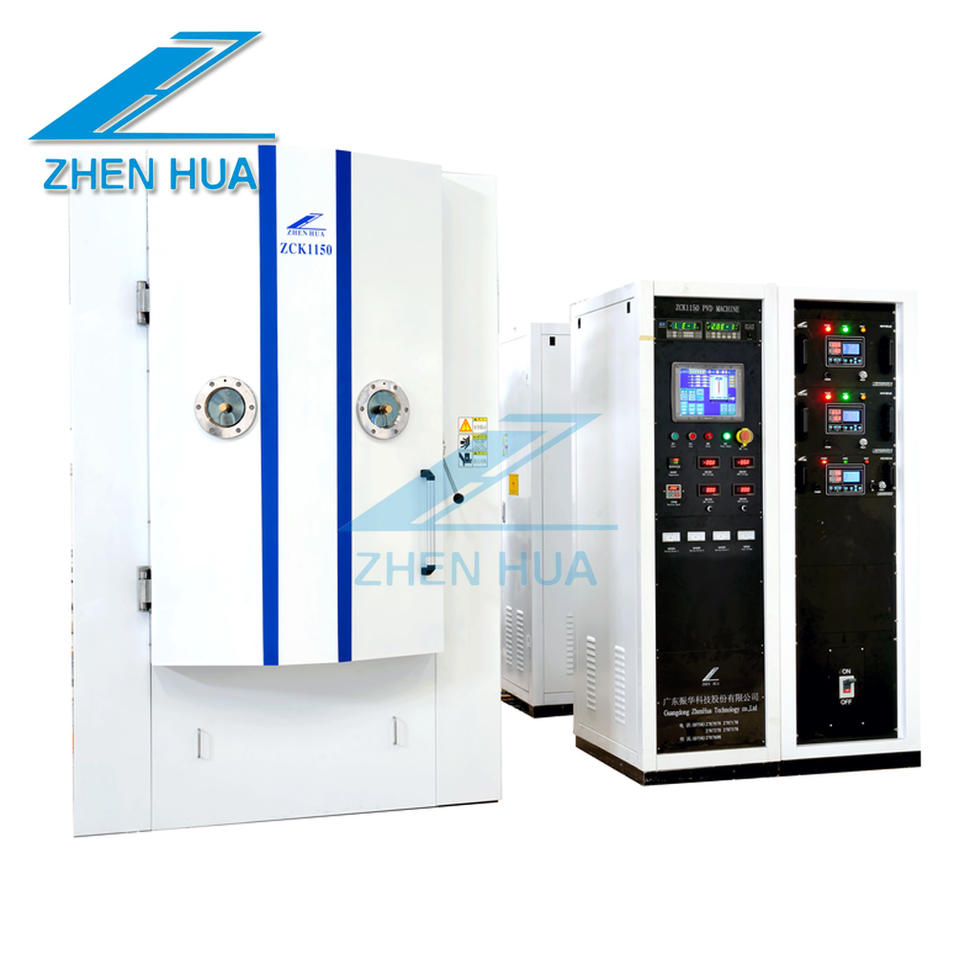 ZCK1150 PVD sputtering coating machine multi arc ion coating machine for metal parts