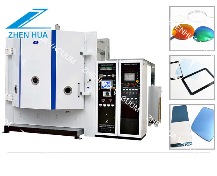 optical pvd coating equipment/optical lens coating machine China manufacturer