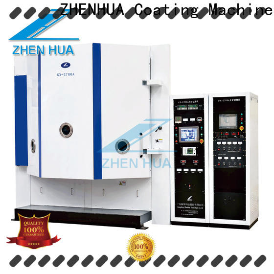 protective optical coating equipment inquire now for reflection film