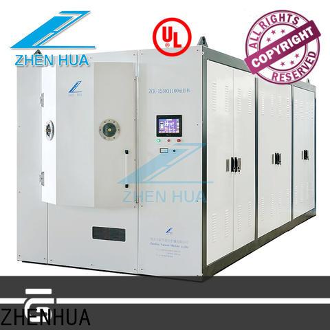 MF hard coating machine manufacturer for bathroom hardware