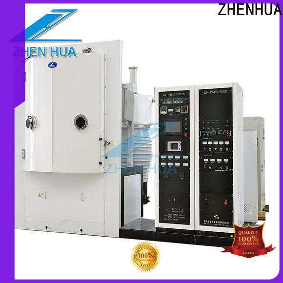 protective Optical Coating Machine inquire now for spectroscopic film