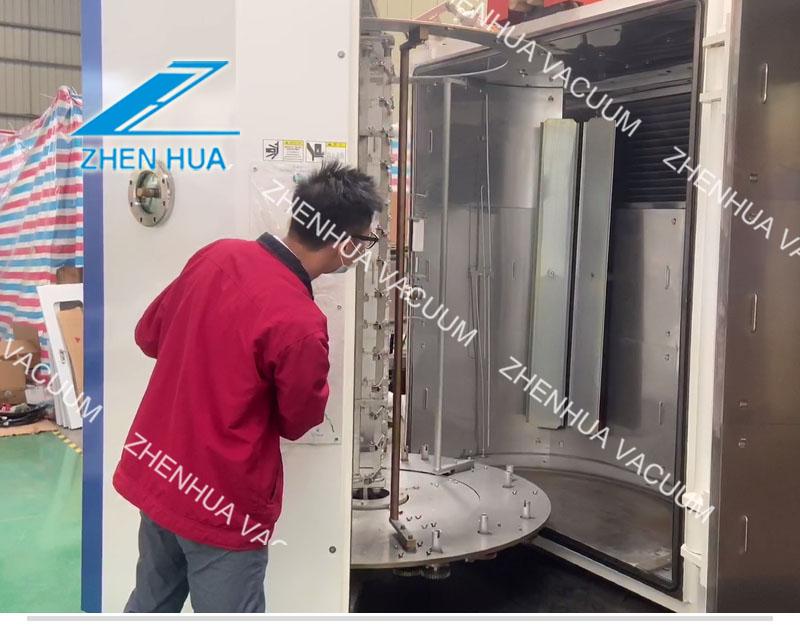 evaporation coationg machine