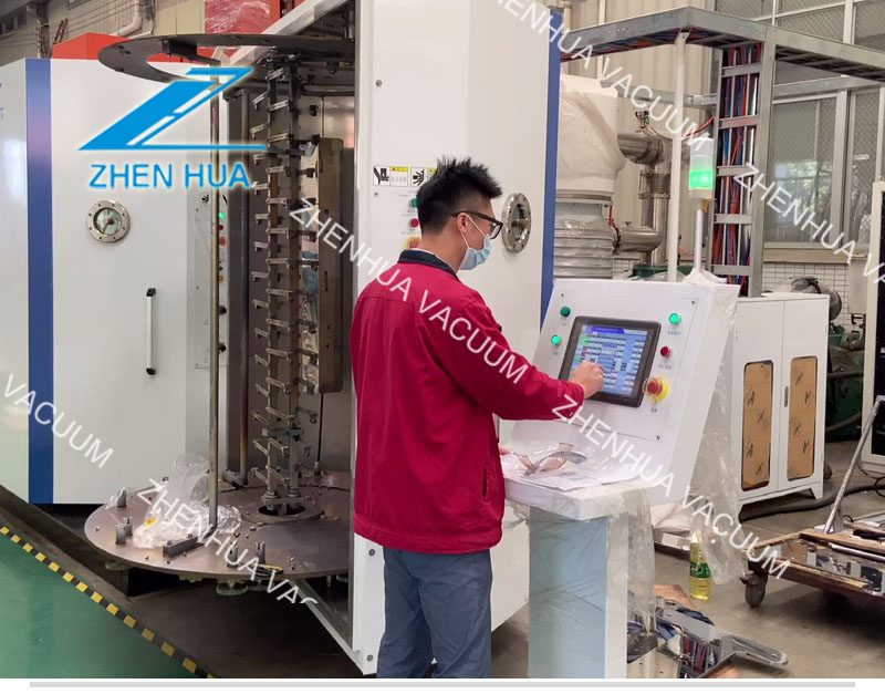PVD sputtering coating machine