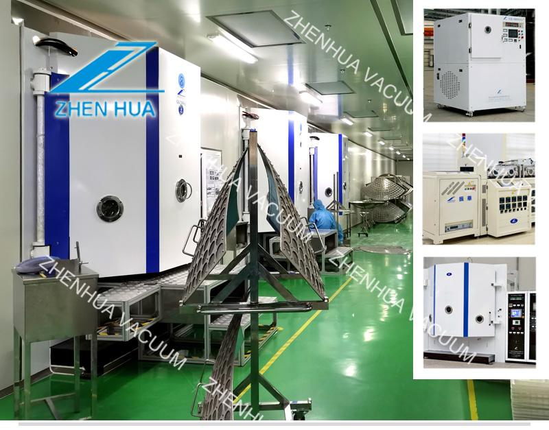 optical coating machine