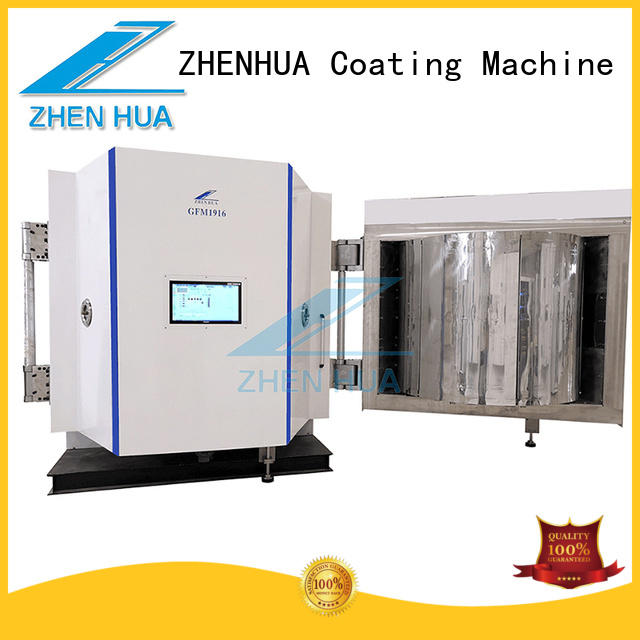 ZHENHUA magnetron sputtering system customized for plastic